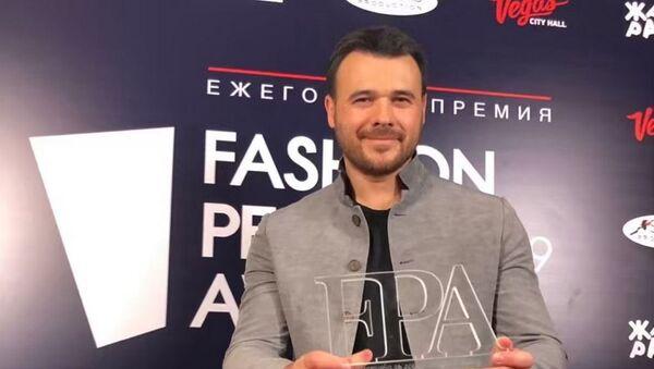 Бакинский международный музыкальный фестиваль Жара стал обладателем в Москве премии Fashion People Awards-2019 - Sputnik Азербайджан