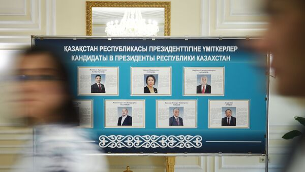 Kazakhstan Presidential Election - Sputnik Azərbaycan