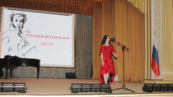 Торжественное подведение итогов и награждение победителей проекта Пушкиниана - 2019 - Sputnik Азербайджан