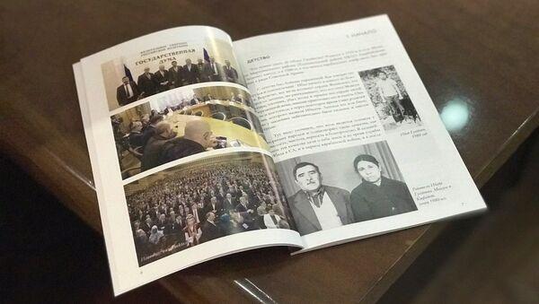 Презентация книги российского журналиста и военного эксперта Евгения Михайлова Как спецназовец СССР стал героем тюркского мира - Sputnik Азербайджан