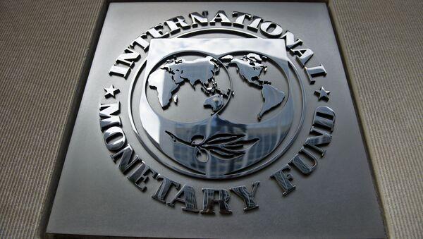 Штаб-квартира Международного валютного фонда в Вашингтоне, округ Колумбия - Sputnik Азербайджан