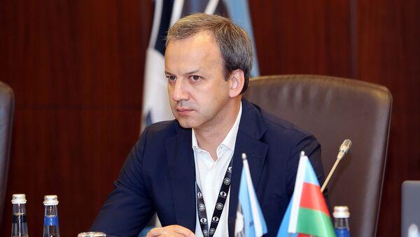 Президент ФИДЕ Аркадий Дворкович - Sputnik Азербайджан