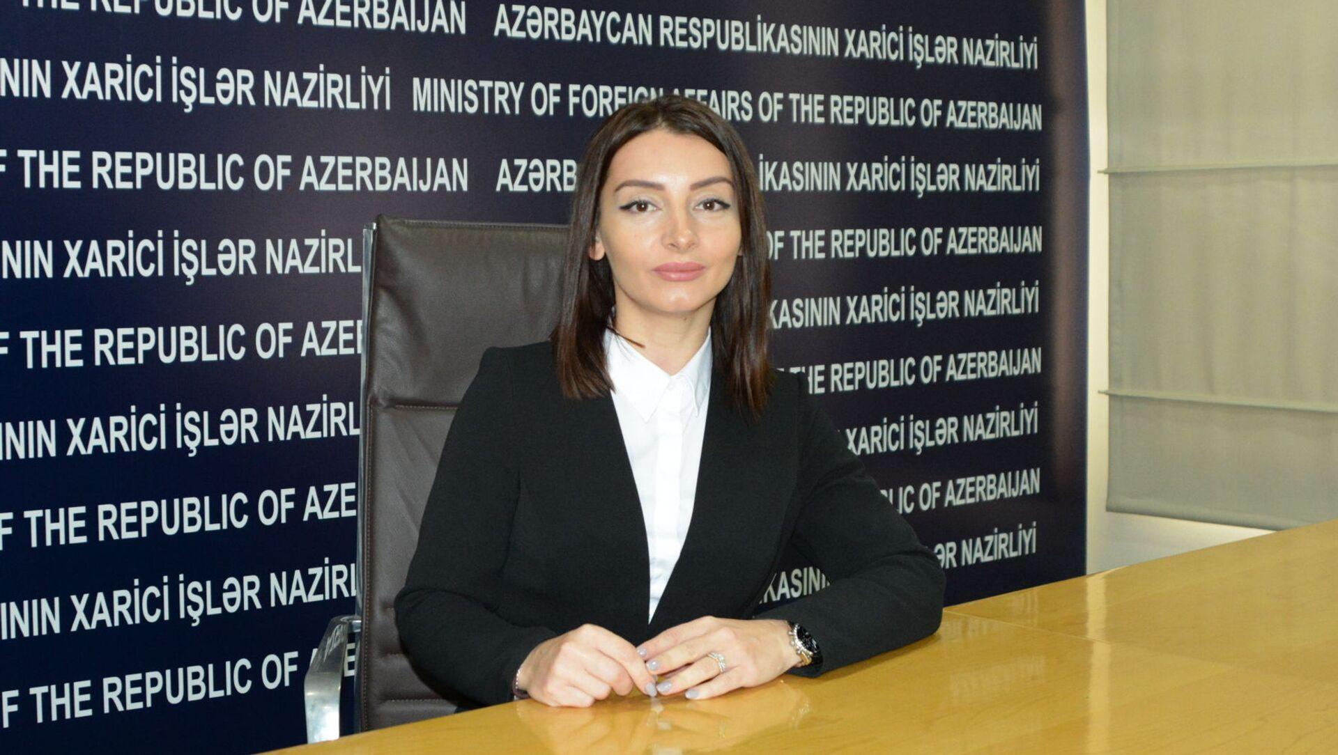 Azərbaycan XİN-in rəsmi təmsilçisi Leyla Abdullayeva - Sputnik Azərbaycan, 1920, 02.09.2021