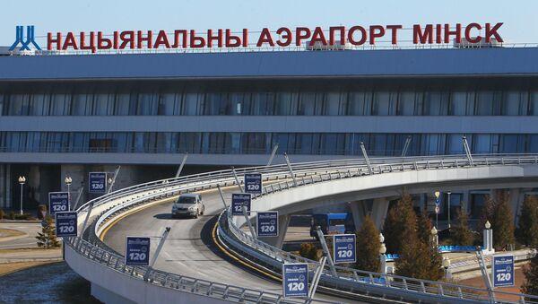 Здание национального аэропорта Минск - Sputnik Азербайджан