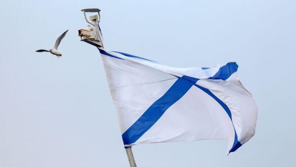 Андреевский флаг, фото из архива - Sputnik Азербайджан