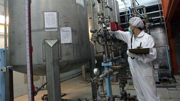 Исфаханский центр по обогащению урана в Иране, фото из архива - Sputnik Азербайджан