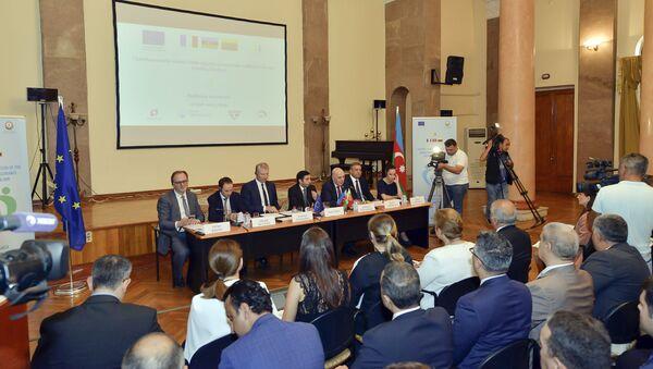 Закрытие твининг-проекта Поддержка системы обязательного медицинского страхования в Азербайджане, финансируемого Евросоюзом - Sputnik Азербайджан