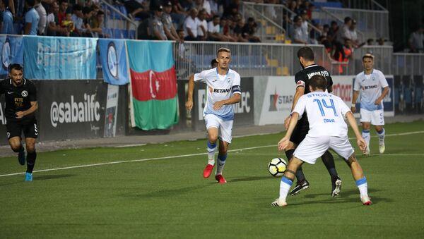 Сабаил проиграл первый матч Лиги Европы - Sputnik Азербайджан
