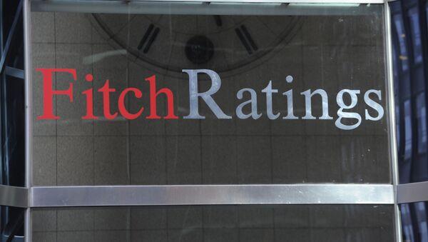 Штаб квартира Fitch Ratings, 1 State Street Plaza, в Нью-Йорке - Sputnik Азербайджан