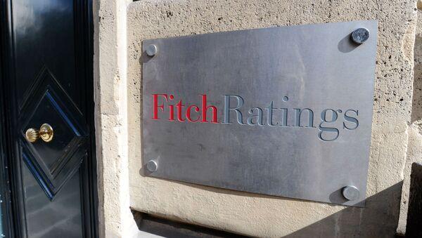 Вход в рейтинговое агентство Fitch Ratings в Париже, фото из архива - Sputnik Азербайджан