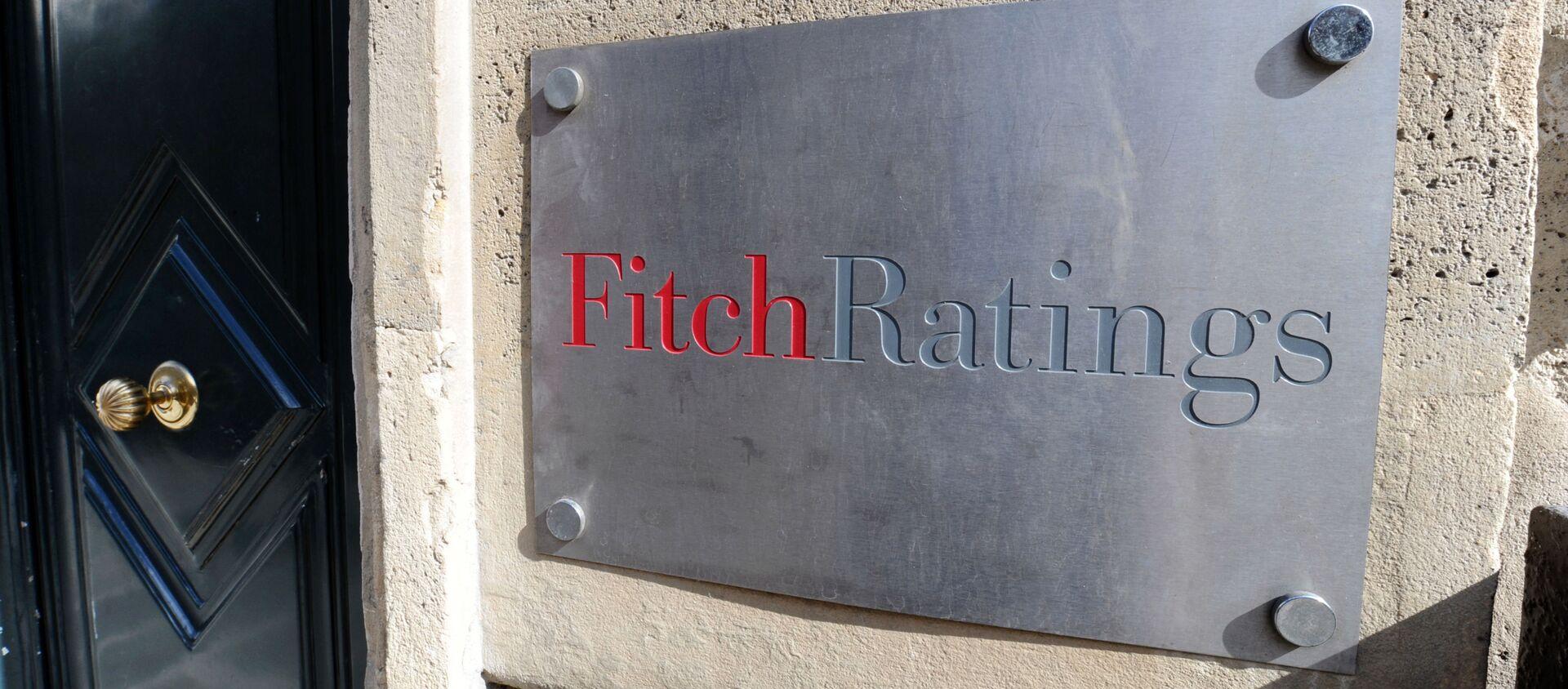 Вход в рейтинговое агентство Fitch Ratings в Париже, фото из архива - Sputnik Азербайджан, 1920, 05.03.2021