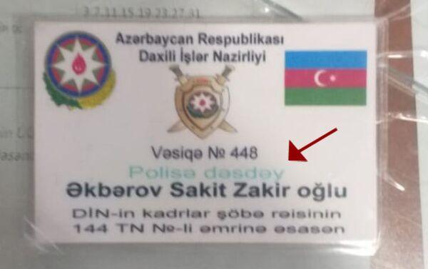 В Сабунчинском районе Баку совершена кража - Sputnik Азербайджан