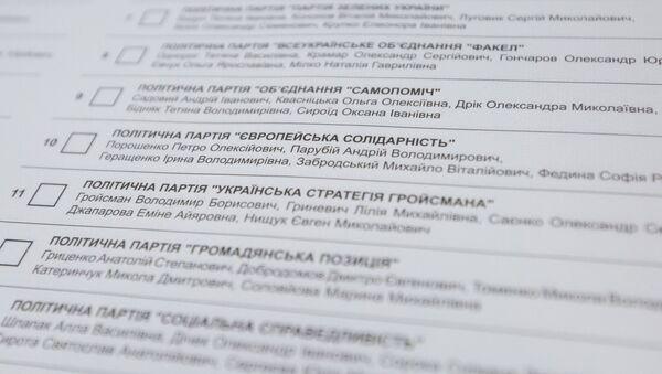 Бюллетень, который будет использоваться на досрочных парламентский выборах на Украине 21 июля 2019 года - Sputnik Азербайджан