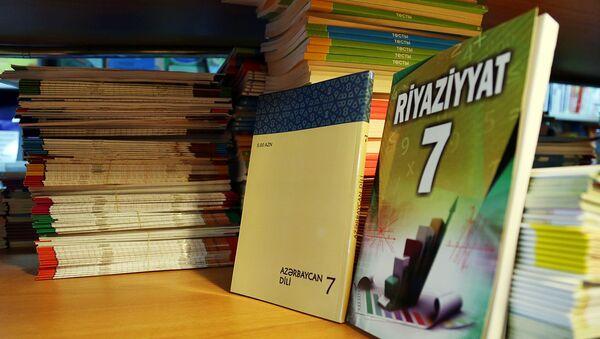 Учебник по математике, фото из архива - Sputnik Азербайджан