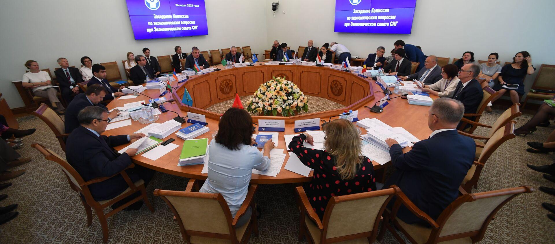 Заседание Комиссии по экономвопросам при Экономическом совете СНГ - Sputnik Азербайджан, 1920, 30.07.2019