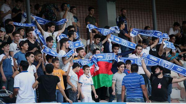 Фанаты Сабаха - Sputnik Азербайджан