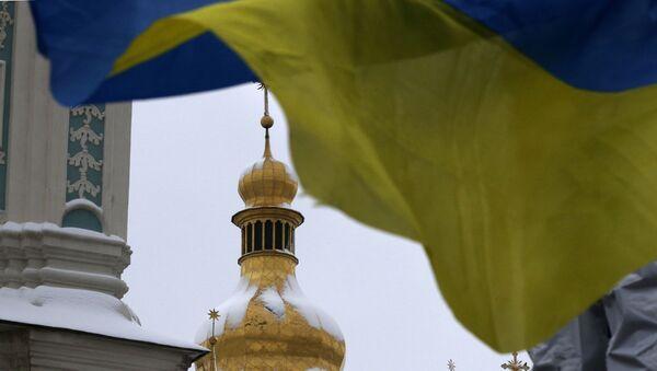 Ukrayna bayrağı, arxiv şəkli - Sputnik Azərbaycan