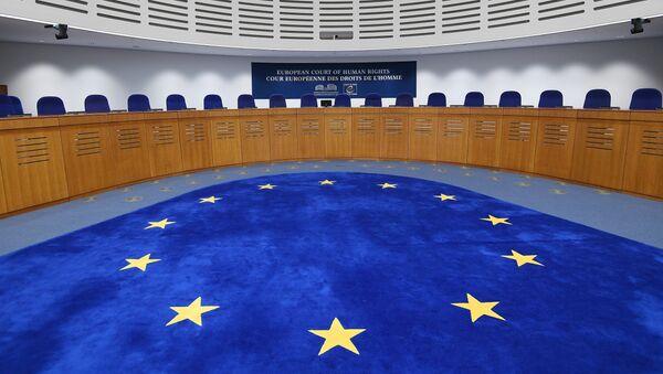 Европейский суд по правам человека, фото из архива - Sputnik Азербайджан