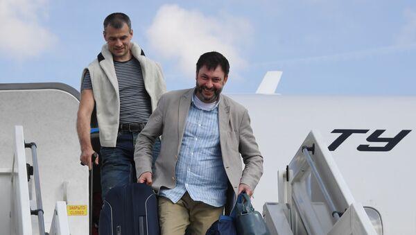 К. Вышинский прилетел в Москву - Sputnik Азербайджан