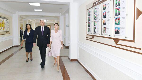 Президент Азербайджана Ильхам Алиев и первая леди Мехрибан Алиева приняли участие в открытии нового учебного комплекса полной средней школы номер 300 в Бинагадинском районе города Баку - Sputnik Азербайджан