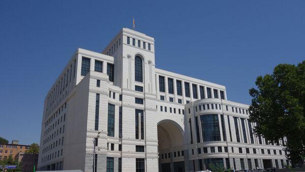 Здание министерства иностранных дел Армении - Sputnik Азербайджан