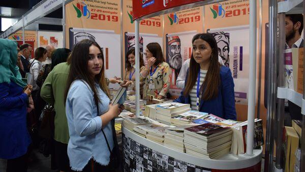 Состоялось открытие VI Бакинской международной книжной выставки-ярмарки - Sputnik Азербайджан