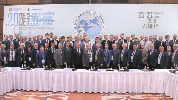 Участники 37-ого совещания Координационного Совета и Координационной группы экспертов «Евразия» - Sputnik Азербайджан