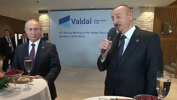 Алиев попросил Путина загадать желание на Валдае - Sputnik Азербайджан