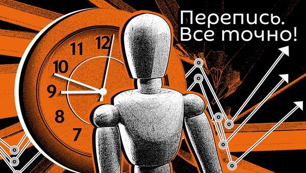 Перепись - Sputnik Азербайджан