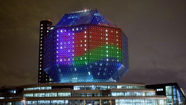 Здание Национальной библиотеки Беларуси в Минске - Sputnik Азербайджан
