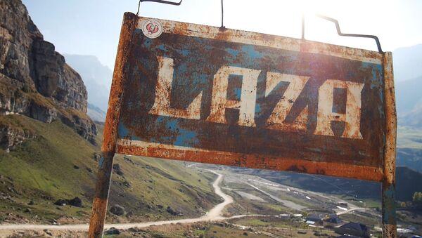 Деревня, первая встречающая рассвет – видео из горного села Лаза - Sputnik Азербайджан