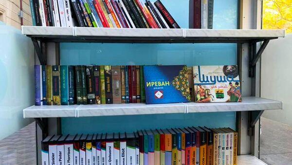 Книжная остановка, фото из архива - Sputnik Азербайджан