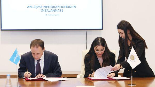 Фонд Гейдара Алиева и ЮНИСЕФ договорились о сотрудничестве - Sputnik Азербайджан
