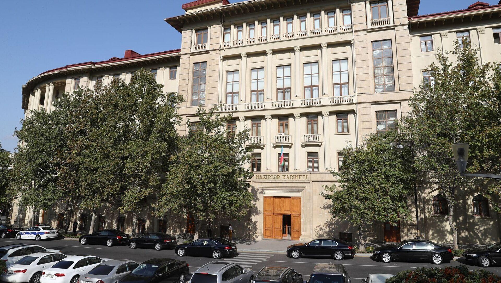 Кабинета Министров Азербайджанской Республики, фото из архива - Sputnik Азербайджан, 1920, 28.08.2021