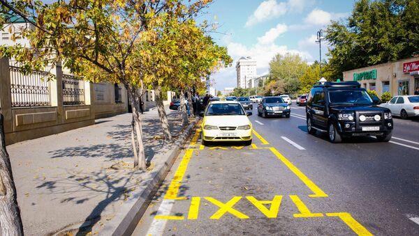 Еще на 12 улицах Баку созданы стоянки такси - Sputnik Азербайджан