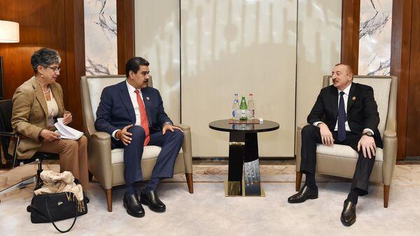 Azərbaycan Prezidenti İlham Əliyev və Venesuela Prezidenti Nikolas Maduro - Sputnik Азербайджан