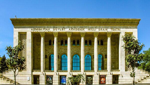 Azərbaycan Dövlət Akademik Milli Dram Teatrı - Sputnik Azərbaycan