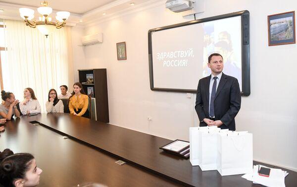 Вручение грамот Представительства Россотрудничества в Азербайджане - Sputnik Азербайджан