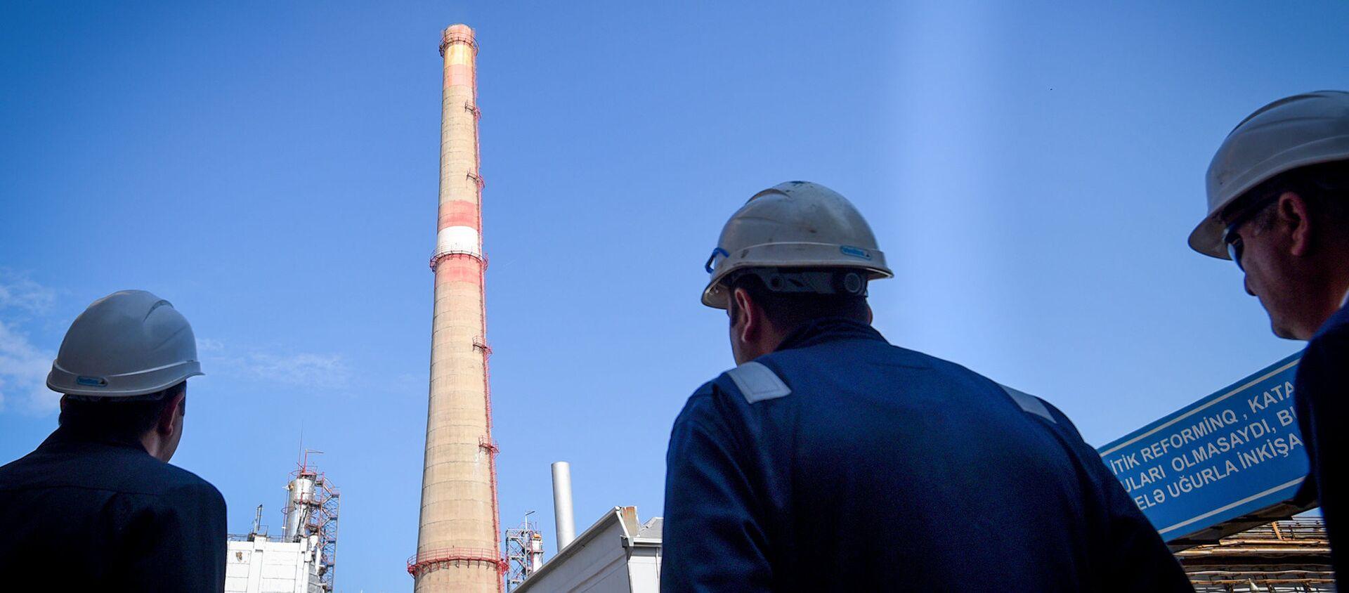 Бакинский нефтеперерабатывающий завод имени Гейдара Алиева - Sputnik Азербайджан, 1920, 19.02.2021