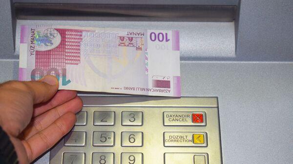 Банкомат, фото из архива - Sputnik Азербайджан
