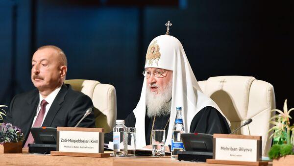 Президент Ильхам Алиев и Первая леди Мехрибан Алиева приняли участие во II Саммите мировых религиозных лидеров в Баку - Sputnik Азербайджан