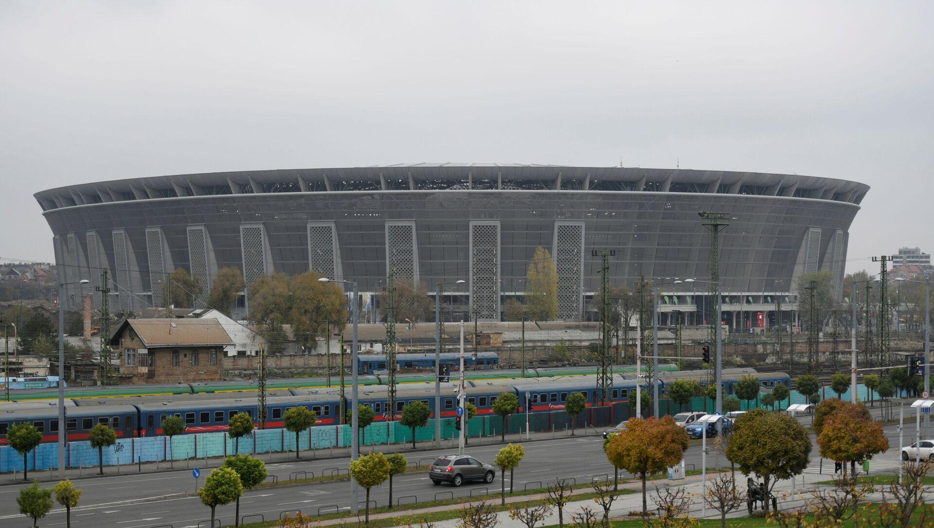 Стадион Пушкаш Арена в Будапеште - Sputnik Азербайджан, 1920, 09.04.2021
