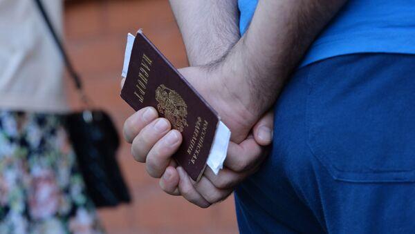 Rusiya pasportu, arxiv şəkli - Sputnik Азербайджан