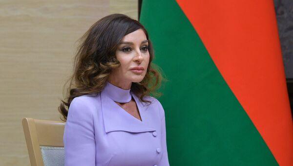 Azərbaycan Respublikasının Birinci vitse-prezidenti Mehriban Əliyeva - Sputnik Azərbaycan