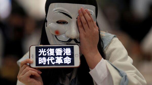 Протестующий в Гонконге - Sputnik Азербайджан