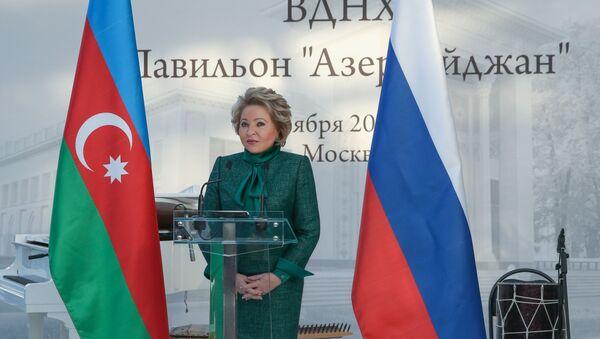 Председатель Совета Федерации РФ Валентина Матвиенко на открытии павильона Азербайджана на ВДНХ - Sputnik Azərbaycan
