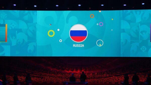 Жеребьевка финальной части ЕВРО-2020 - Sputnik Азербайджан