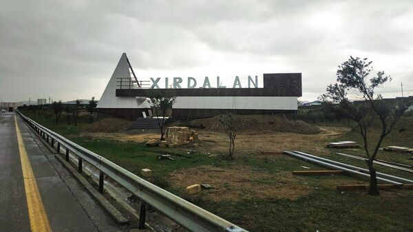 Хырдалан, фото из архива - Sputnik Азербайджан