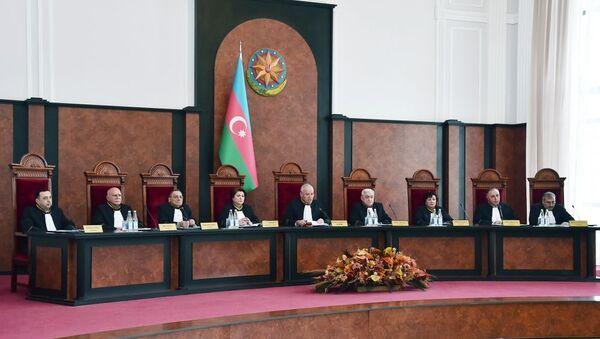 Заседание Пленума Конституционного суда Азербайджана - Sputnik Азербайджан