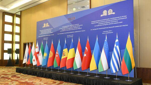 14-ое заседание Межправительственной комиссии TRACECA - Sputnik Азербайджан